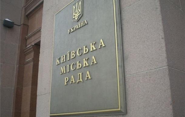 Фракции Киевсовета сформируют на следующем заседании