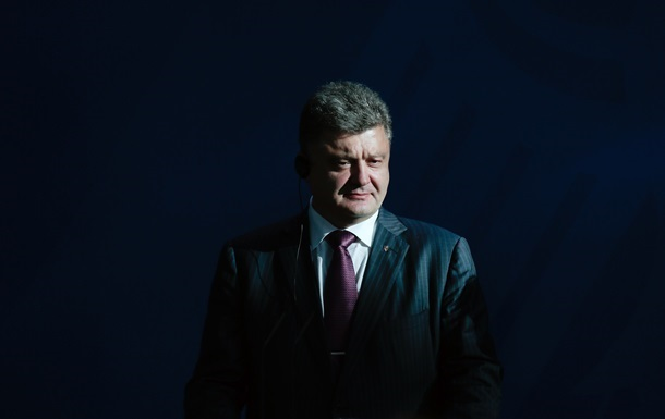 Украина и Россия планируют закрыть границы там, где происходят вооруженные конфликты - Порошенко