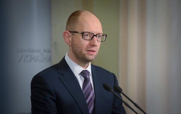 Яценюк пообещал не прекращать финансирование соцвыплат на Донбассе