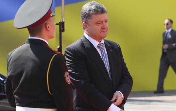 Насколько реалистичен мирный план Петра Порошенко? - DW