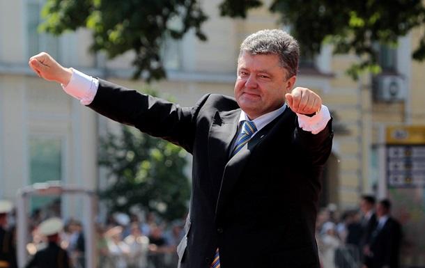 Обзор иноСМИ: финская модель для Украины