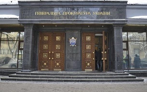 Генпрокуратура объявила о подозрении руководителям ДНР