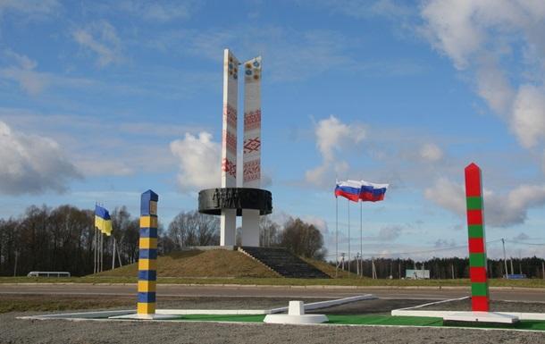Ситуация на украинско-российской границе остается напряженной - Госпогранслужба