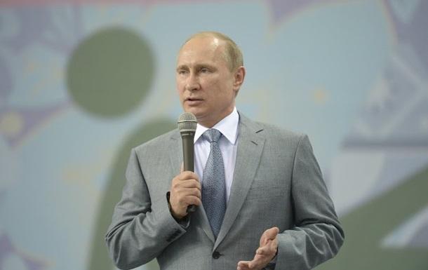 Россия предложила Украине условия газового контракта, как при Януковиче - Путин