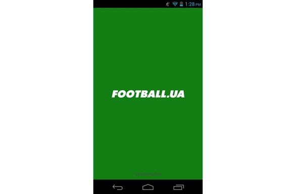Специально к ЧМ 2014 Football.ua запустил приложение для смартфонов и планшетов