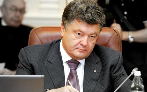 Порошенко потратил на избирательную кампанию 96 миллионов гривен