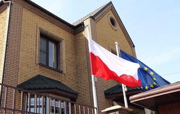 Польша перенесла свое консульство из Донецка в Харьков