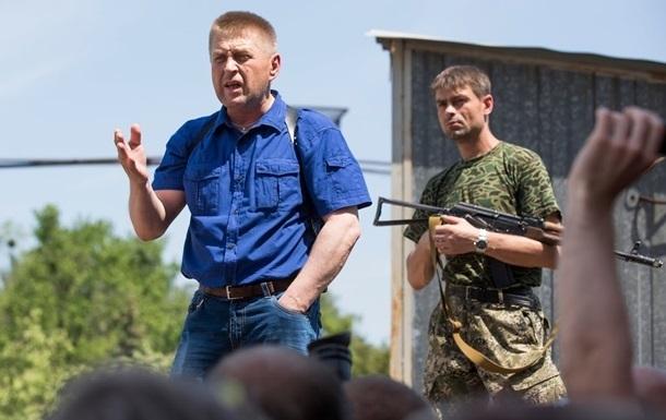 Славянск получил нового  народного мэра , предыдущего ищут