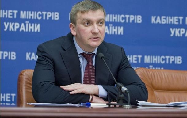 Минюст: Россия не имеет права обвинять Украину в нарушении границы