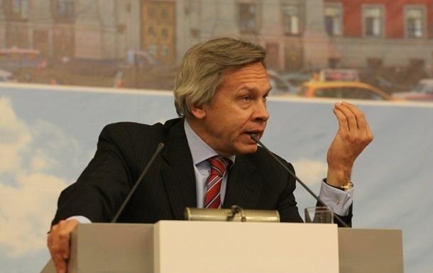 Украина блокирует выход из газового спора – Пушков