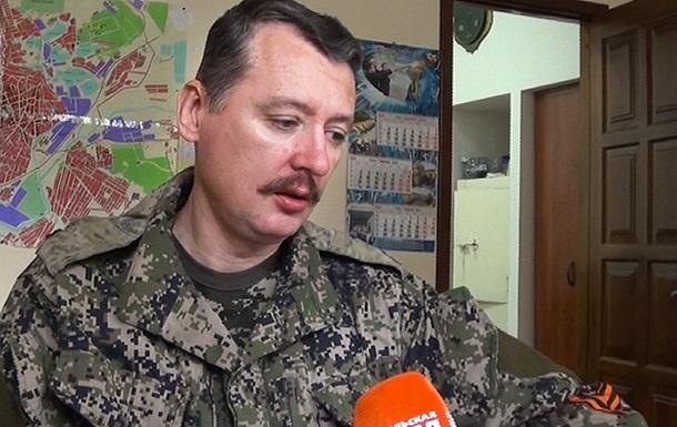 Стрелков рассказал о последних событиях в Славянске и окрестностях