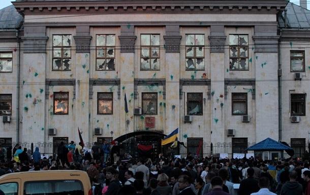 Посольство России в Киеве с утра находится под усиленной охраной
