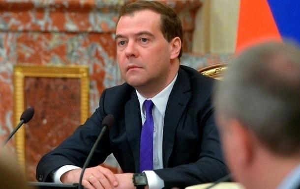 Медведев: Позиция Киева по газу  пахнет шантажом
