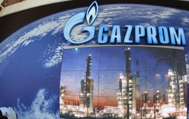 Хватит кормить «Газпром»!