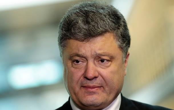 Проект изменений в Конституцию будет подписан на этой неделе – Порошенко