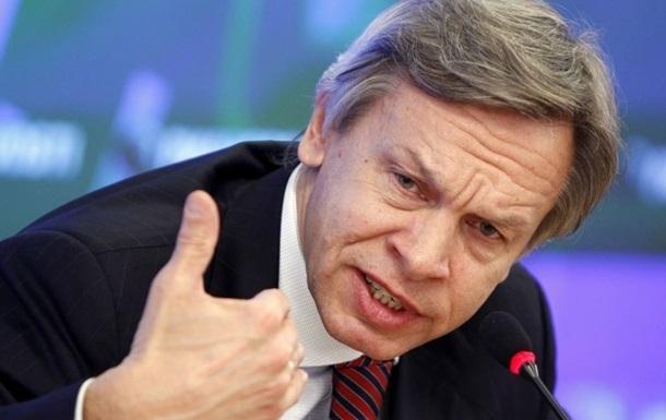 Пушков: Односторонняя демаркация границы, проведенная Украиной, не будет законной
