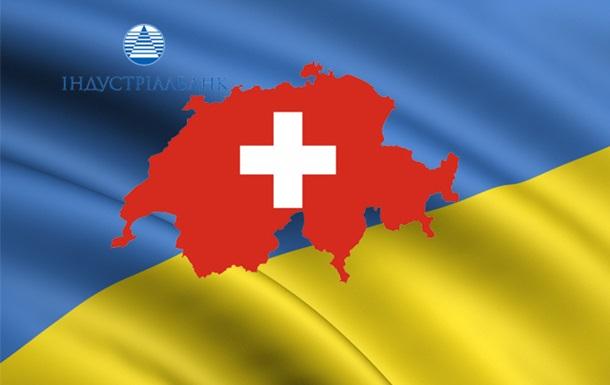 Вывезенные капиталы из Украины — вернуть нельзя забыть?