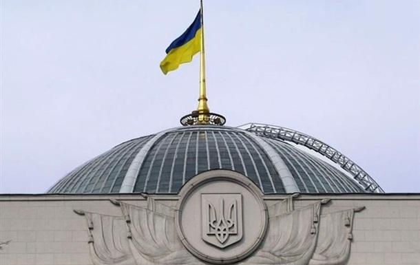 Рада приняла постановление о поддержке украинцев за границей