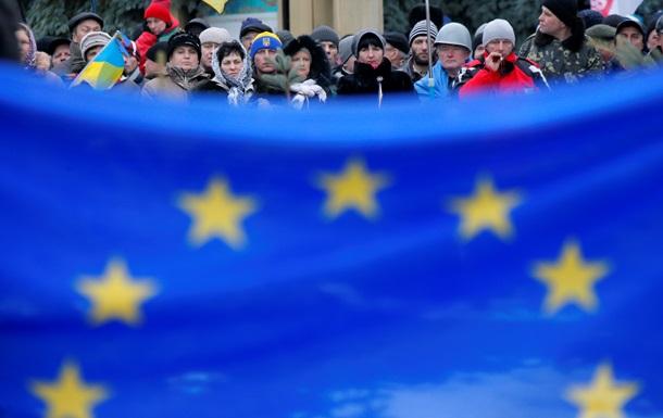 Официально: что получат украинцы от Соглашения с ЕС