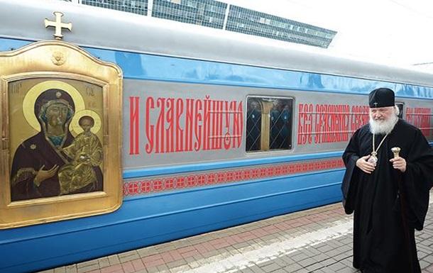 Церковная диверсия против Украины
