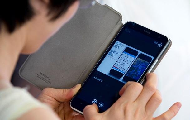 ЕС и Южная Корея будут совместно развивать стандарт связи 5G