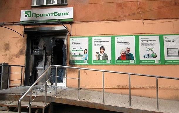 В Одессе подожгли два отделения ПриватБанка
