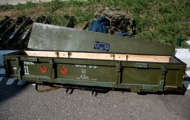МИД Украины обнародовал доказательства передачи российского оружия Донбассу