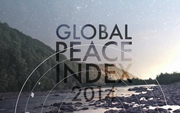 Между Кот-д Ивуаром и Чадом. Украина заняла 141 место в рейтинге мирных стран