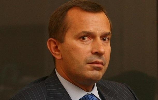 ГПУ подозревает Клюева в присвоении 200 миллионов гривен из госбюджета