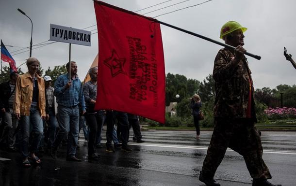Как проходил митинг шахтеров против АТО в Донецке - фото