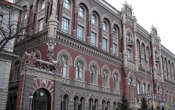 Валовой внешний долг Украины в первом квартале года уменьшился на 3,3% - НБУ