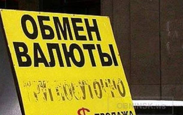Возле пункта обмена валюты в Донецке произошел взрыв