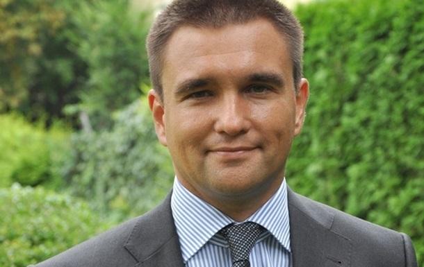 Эштон пригласила нового главу МИД Климкина на заседание Совета ЕС