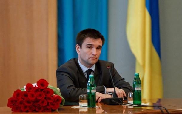 Климкин и Лавров направят усилия на поддержку мирного плана Порошенко