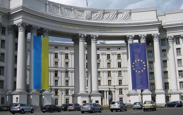 Главе консульского отдела посольства РФ в Украине вручили ноту протеста
