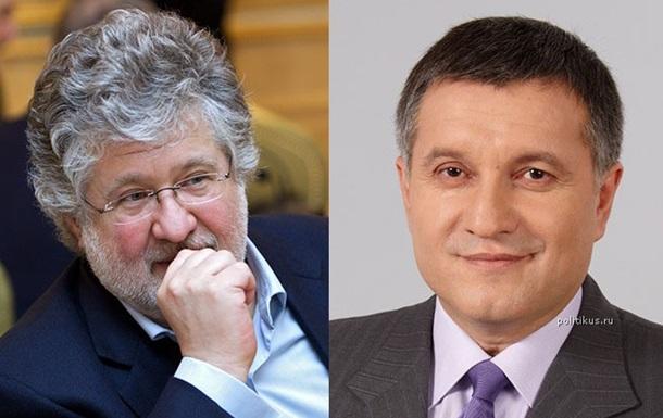 РФ обвинила Коломойского и Авакова в применении  запрещенных методов войны