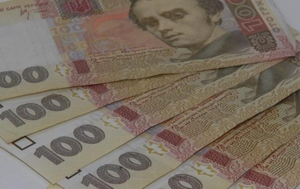 В Снежном остановили выплату пенсий