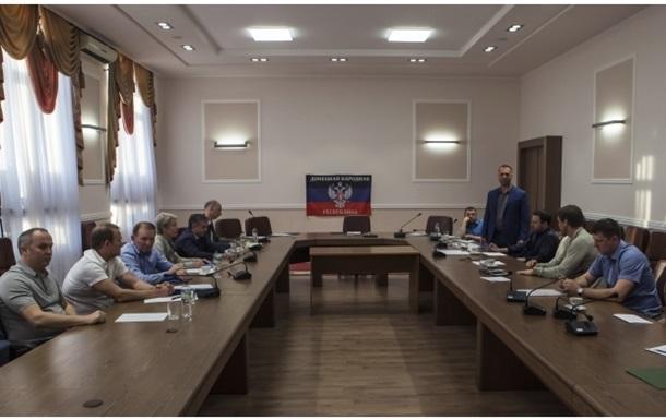 Переговоры в Донецке. Фоторепортаж