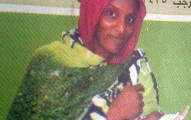 В Судане освободили женщину, приговоренную к смертной казни за  иноверие