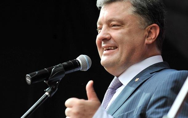 Порошенко отреагировал на заявление Путина об отзыве войск