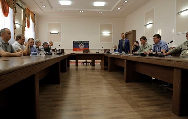 Встречу в Донецке нельзя назвать переговорами - МИД Украины