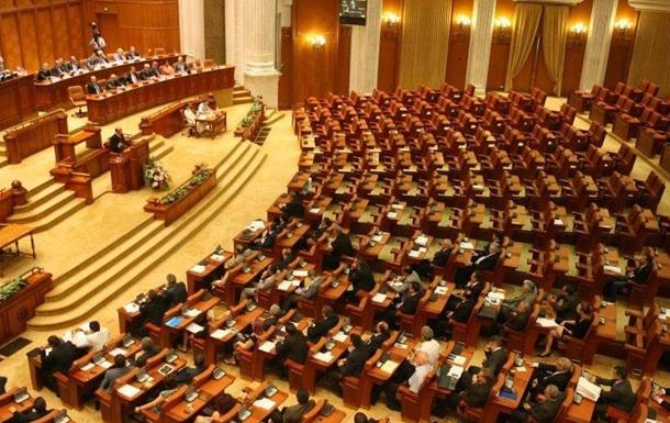 Парламент Румынии проголосовал за декларацию об отставке президента