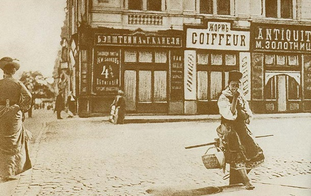 80-летию посвящается. Старые фото Киева