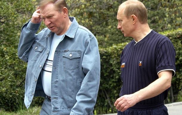 Реинкарнация Кучмы. Почему договариваться на Донбасс поехал экс-президент