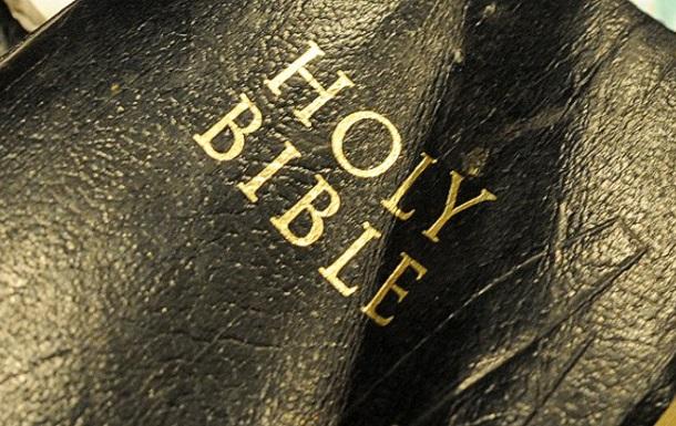 Американская полиция развенчала миф о способности Библии останавливать пули