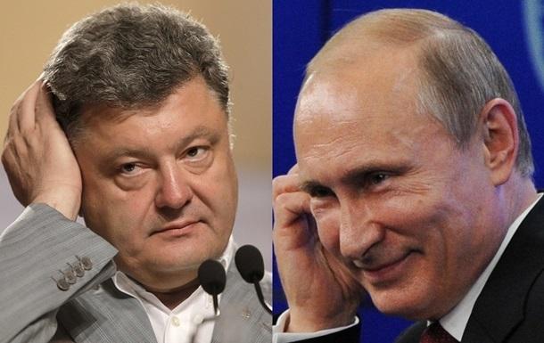 Порошенко призвал Путина поспособствовать прекращению поставок оружия в Украину