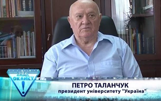 Університетові Україна загрожує банкрутство через афери із кредитом - ЗМІ
