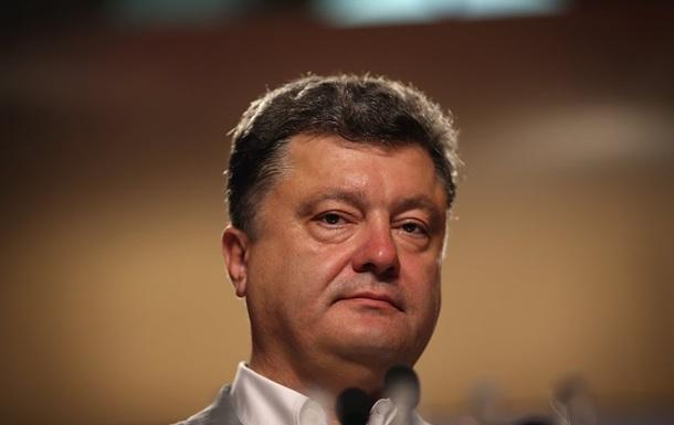 Порошенко призвал Россию поддержать мирный план не словами, а действиями