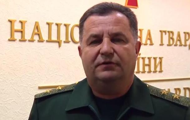 Нацгвардия по приказу командующего отражает третий штурм воинской части в Донецке