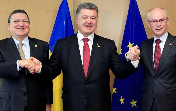 Соглашение с ЕС грозит новым обострением отношений с Москвой – Wall Street Journal